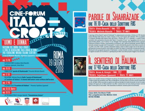 RASSEGNA DI CINEMA ITALO-CROATO